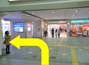 JR中央本線大曽根駅から丹蔵整体へのアクセス