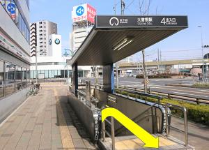 地下鉄から丹蔵整体へアクセス1