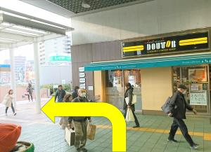 名鉄瀬戸線大曽根駅から丹蔵整体へのアクセス