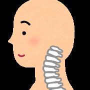 ストレートネックじゃない頚椎