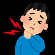 名古屋の丹蔵整体で首の痛みを取る
