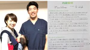 名古屋で産後骨盤矯正を受けた感想文