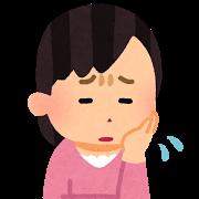 自律神経失調症の女性