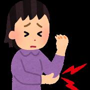 肘が痛む女性のイラスト