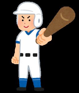 野球少年のイラスト
